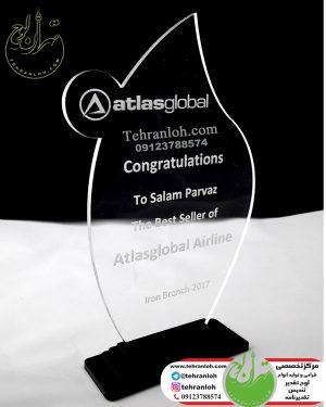 تندیس پلکسی گلاس ساده و ارزان ویژه شرکت هواپیمایی اطلس گلوبال