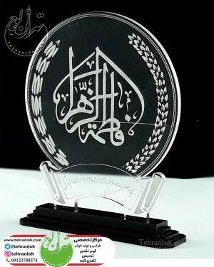 تندیس پلکسی گلاس ساده و ارزان برای روز زن و میلاد حضرت زهرا