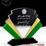ساخت تندیس پلکسی گلاس پژوهشکده پولی و بانکی بانک مرکزی جمهوری اسلامی ایران