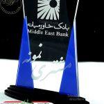 تندیس زیبا و ارزان برای مشتری نمونه بانک خاورمیانه