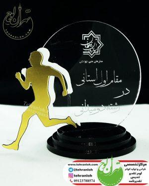 طراحی و ساخت تندیس با آرم لوگو سازمان ملی جوانان