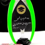 نمونه تندیس ارزان برای یادبود جشن فارق التحصیلی