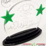 فروش تندیس ارزان و زیبا با لوگو برای مسابقات بین المللی قرآن کریم