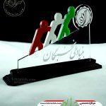 ساخت تندیس پلکسی گلاس شیشه ای به سفارش بنیاد ملی نخبگان