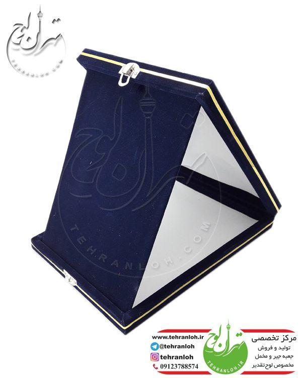 جعبه جیر مخمل سورمه ایی برای جای لوح تقدیر