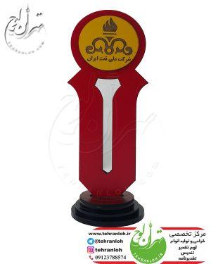 خرید تندیس ویژه شرکت ملی نفت ایران
