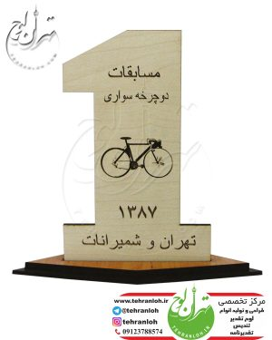 فروش تندیس زیبا مسابقات دوچرخه سواری