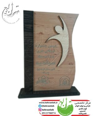 فروش تندیس چوبی برای جشنواره فرهنگی هنری