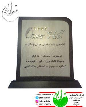 فروش تندیس تقدیر برای کردستان عراق