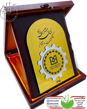 خرید جعبه ساده لوح تقدیر تهران لوح