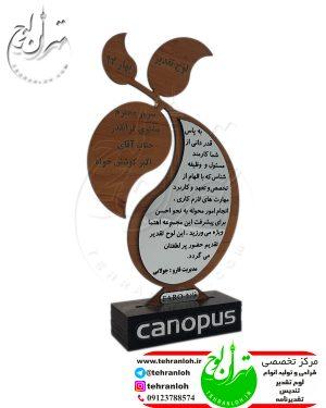 فروش تندیس چوبی تهران لوح