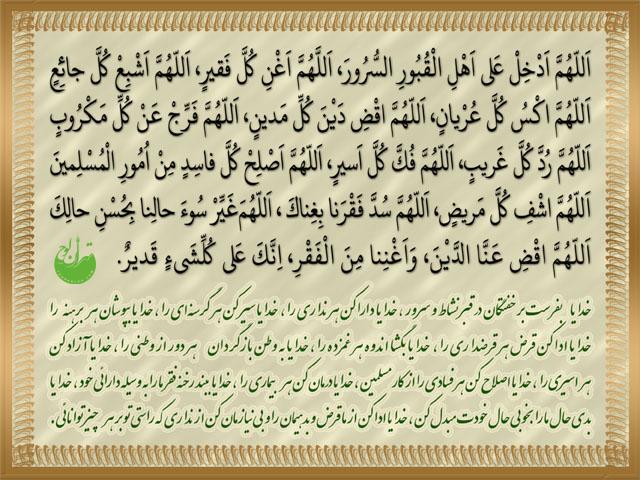 دعای مخصوص ماه رمضان
