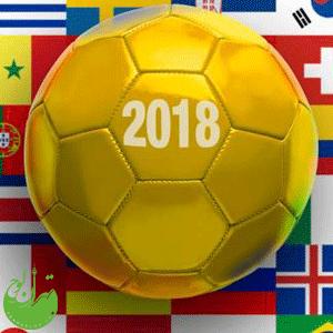 بازی های جام جهانی فوتبال