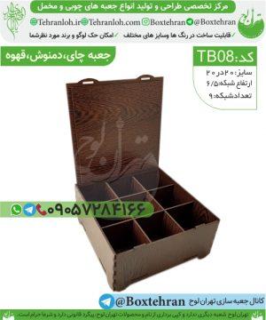Tb8-جعبه تی بگ شبکه ای