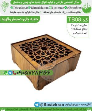 Tb8-جعبه چوبی سنتی