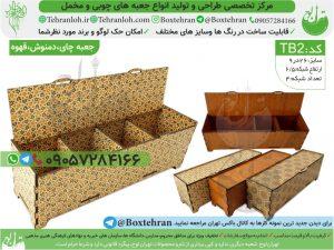 TB02-ساخت جعبه چوبی محصول-تهران لوح