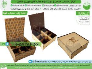 TB06-جعبه چوبی ارزان قیمت-تهران لوح