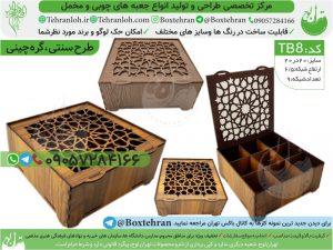 TB08-جعبه چوبی طرح سنتی و گره چینی-تهران لوح