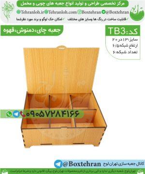 Tb3-جعبه چای کیسه ای