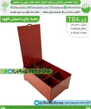Tb4-جعبه چوبی دمنوش