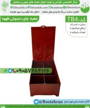 Tb4-فروش جعبه چوبی