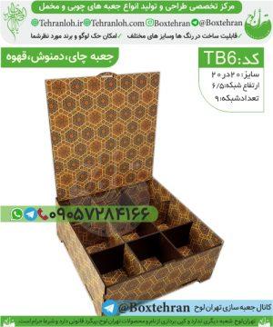 Tb6-جعبه چوبی ام دی اف