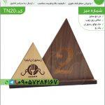 TN20-شماره میز چوبی