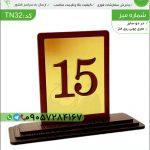 TN32-شماره میز طرح چوب ومولتی