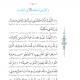 دعای پنجاهم صحیفه سجادیه باترجمه