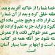 سوره فاطر با ترجمه فارسی و انگلیسی