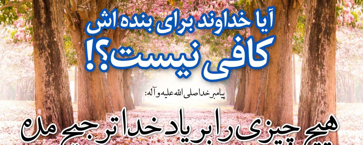 سوره زمر با ترجمه فارسی وانگلیسی