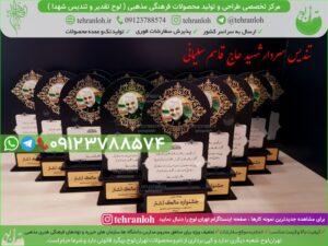 تندیس سردار شهید حاج قاسم سلیمانی
