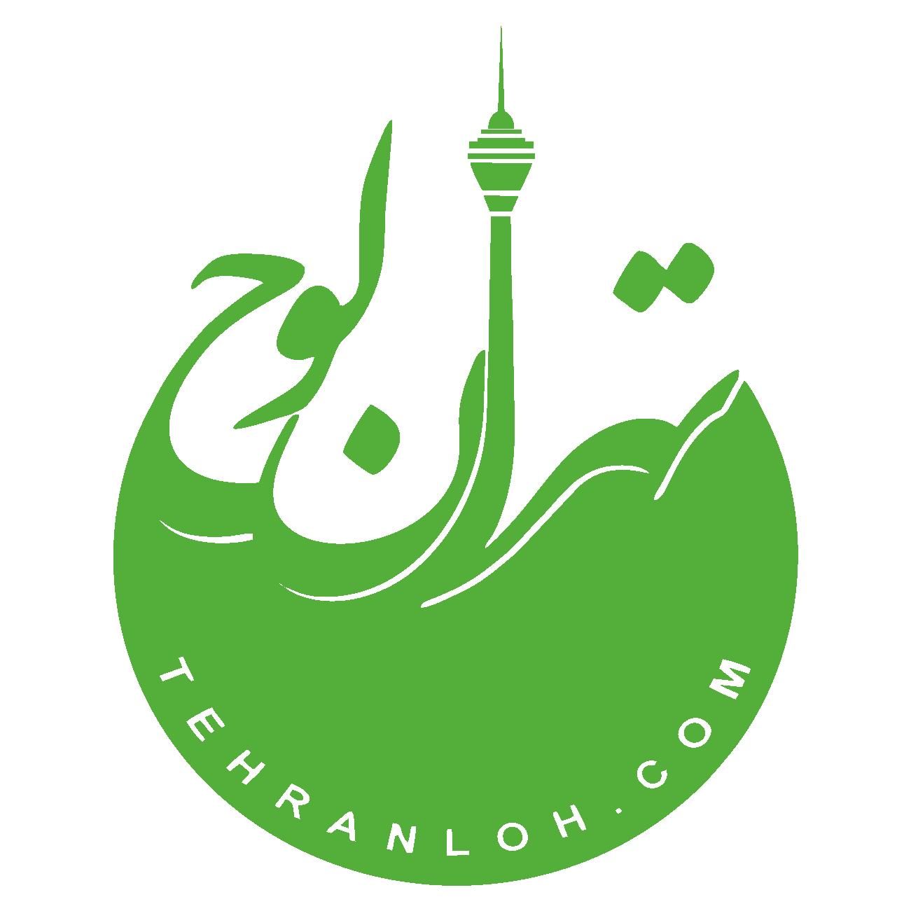 Tehranloh-logo