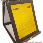 لوح جعبه چرمی ویژه تقدیر از مدیر برای شرکت دادگستری صنعت آرین