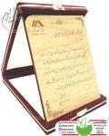 تقدیرنامه پزشکی با جعبه چوبی