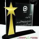 تندیس پلکسی گلاس ویژه زرین برای شرکت در جشنواره فروش بیمه سامان