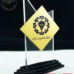 طراحی تندیس ولوگو زیبا برای شرکت فرابورس ایران