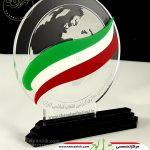ساخت تندیس ویژه جشنواره فضای مجازی ارزشی انقلاب اسلامی ایران
