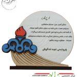 تندیس چوبی برای شرکت پتروشیمی شهید تندگویان