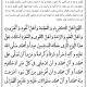 نماز عیدفطر